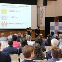Rohto Pharmaceutical Co. is engaged in a project to improve the health of people in Onagawa, Miyagi Prefecture. | ROHTO PHARMACEUTICAL CO.
