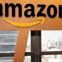 The office of Amazon.com Inc.'s Japan unit is raided Thursday on suspicion that the firm has violated the antitrust law. | REUTERS