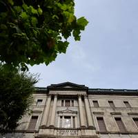 Bank of Japan's bid to taper by stealth made tougher by supercharged yen
