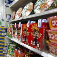 Convenience-store squeeze shows deflationary dilemma facing Bank of Japan