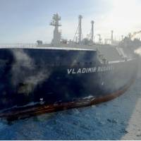 Japan's first ice-breaking LNG tanker enters service in Arctic Ocean