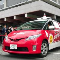 Japan Post to start trial of self-driving delivery cars on public roads in Tokyo