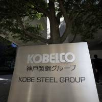 Two U.S. consumers have filed a class-action lawsuit against Kobe Steel Ltd. and Toyota Motor Corp. | BLOOMBERG