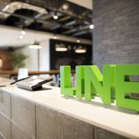 Line and Nomura mull joint securities investment JV