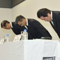 Mitsubishi Materials Corp. President Akira Takeuchi (second from right) apologizes with other executives during a news conference in Tokyo on Wednesday. | KYODO