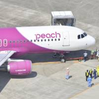 Tires on Peach Aviation plane blow upon landing in Fukuoka; no one injured