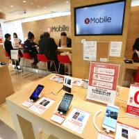 A Rakuten Mobile store in Tokyo's Ginza district is seen in December. | KYODO
