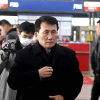 Key North Korean diplomat heads to Finland ahead of possible talks with U.S. and South Korea