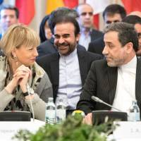 Europeans propose new Iran sanctions to save nuclear accord in face of U.S. ultimatum
