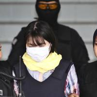 Kim Jong Nam murder trial hears how accused Vietnamese 'actress' was recruited