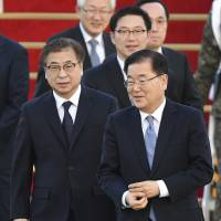Most South Korean media welcome North's offer of talks