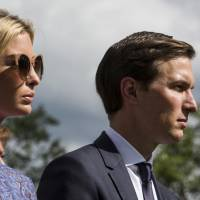 With their White House roles reduced, Kushner and Ivanka Trump's fate remains uncertain