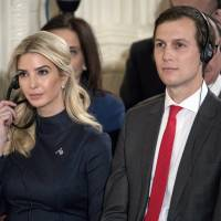 Trump's quip about son-in-law seen belying Jared Kushner's real problems