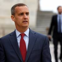 Former Trump campaign manager Corey Lewandowski departs after appearing before the House Intelligence Committee on Capitol Hill in Washington Thursday. | REUTERS