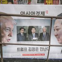 North Korean state media quiet on Kim's overtures to Trump