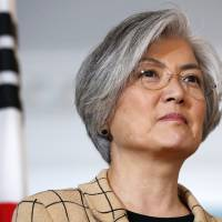 South Korea Foreign Minister Kang Kyung-wha meets with Deputy Secretary of State John Sullivan on Friday at the State Department in Washington. | AP