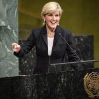 Julie Bishop | AP