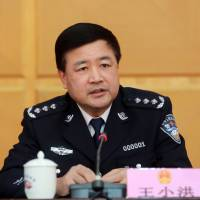 Xi confidant set to become China's new spy master: sources