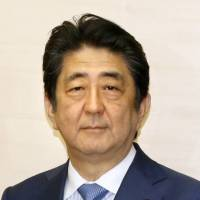 South Korean President Moon Jae-in agrees over phone to help Abe resolve abduction issue amid North's overture to Trump