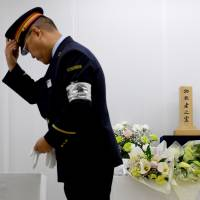 Japan marks anniversary of sarin attacks as execution speculation grows