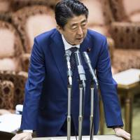 Japan's government may abolish political fairness clause in broadcasting law as part of industry shake-up