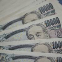 Lost and found cash reported to Tokyo police topped ¥3.7 billion in 2017