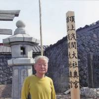 Toyohashi man, 93, was oldest to summit Mount Fuji in 2017