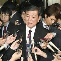 LDP panel fails to form consensus over revision of war-renouncing Article 9