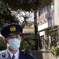Preserved remains of babies discovered in Tokyo house