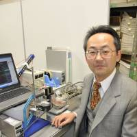 Fukushima professor develops rubber that can make and store power from light and vibration