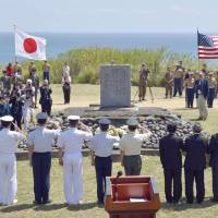 Joint memorial service held for those who perished in Battle of Iwo Jima