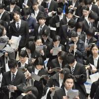 'Make or break' job-hunting season begins for university students in Japan