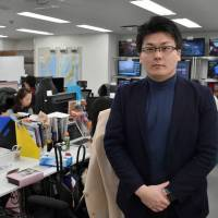 Automation comes to news-gathering in Japan