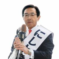 Kyoto gubernatorial race puts focus on demographic and economic challenges to come