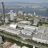 Osaka begins prep for largest international gathering in decades