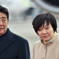 The names of Prime Minister Shinzo Abe and his wife, Akie, were deleted from Finance Ministry's documents on the controversial 2016 sale of land to nationalist school operator Moritomo Gakuen. | AFP-JIJI