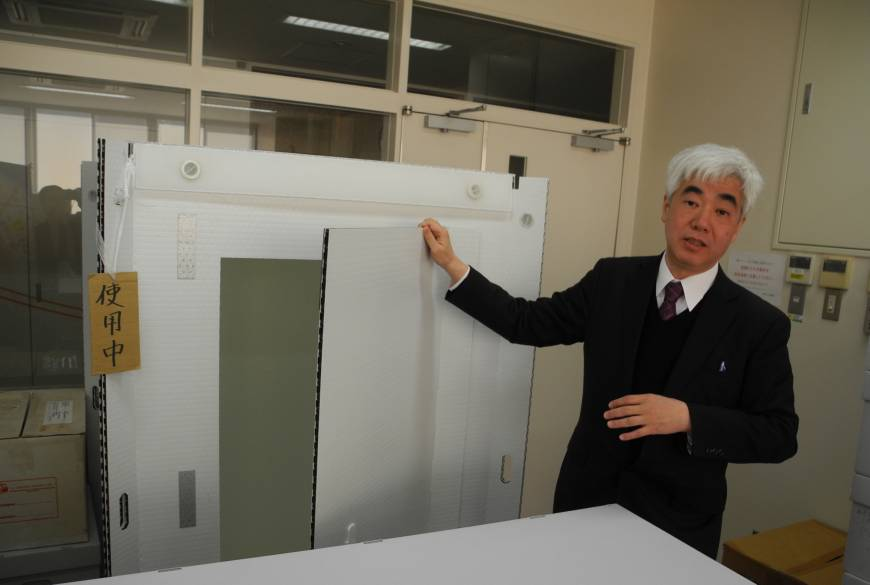 Futaba's nuclear crisis museum will let objects tell the story of 3/11 meltdowns