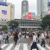 Estimate predicts that by 2045, population will drop everywhere except in Tokyo