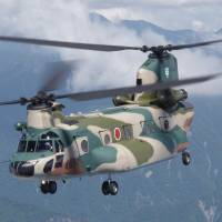 Door falls off Japan Air Self-Defense Force helicopter flying over Kagoshima island