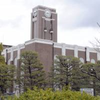Kyoto University tied the University of Tokyo at the top of Times Higher Education's 2018 ranking of Japanese universities. | KYODO