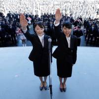 Japan fails to shine in annual report on women's participation in politics
