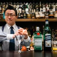 Good libations: Examining the evolution of Japan's rich cocktail culture