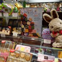Easter goods sit on display in Tokyo in March this year. | TIM HORNYAK