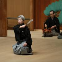 Carrying on tradition: Hisa Uzawa performs without a mask in a scene from 'Kazuraki.' She has been steeped in Japanese arts from a young age, recalling that if a Western program came on in her house, her father would turn it off. | SHIGERU HAFUKA
