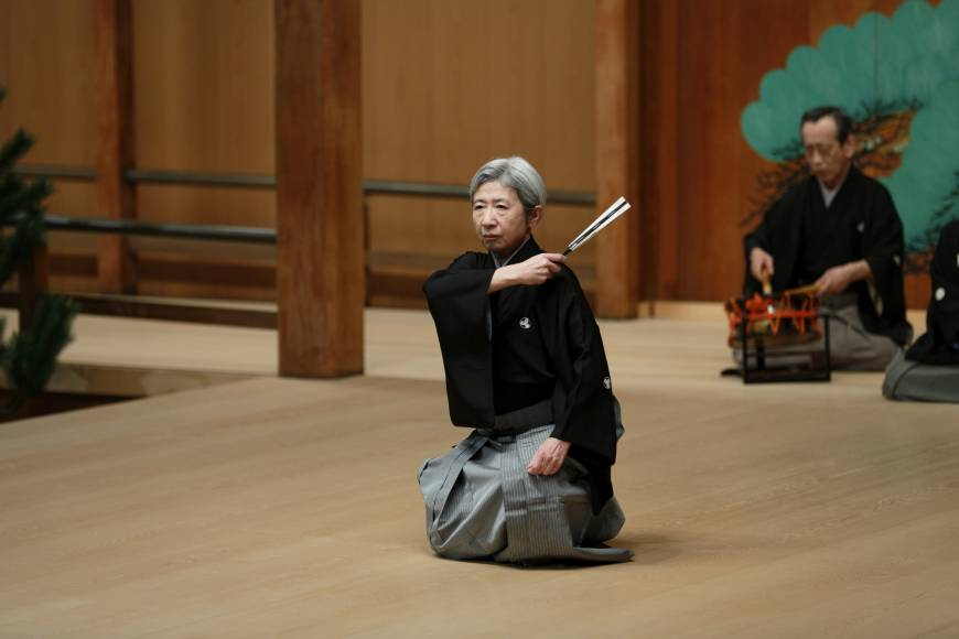 Living and breathing history, through noh