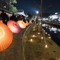 Lights on: The Kurashiki River will be illuminated during the Haruyoi Akari festival of lights, making it perfect for nighttime strolls.