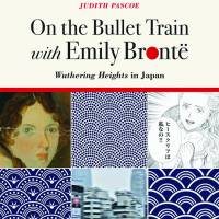 Out on the wily, windy moors: Literature professor Judith Pascoe undertook an eight-year study of the popularity of 'Wuthering Heights' in Japan, the result of which is her book 'On the Bullet Train with Emily Bronte.'