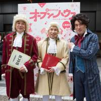 Well composed: Staff members dress up as Bach, Mozart and Beethoven at Suntory Hall's open house event in 2016. | SUNTORY HALL