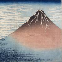 Hokusai and Hiroshige: The Thirty-six Views of Mt. Fuji and the Fifty-three Stagesof the Tokaido