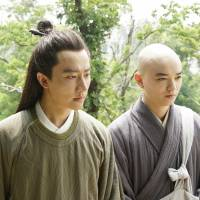 Fast friends: Xuan Huang and Shota Sometani are on a quest to figure out what's going on with a talking feline in 'Legend of the Demon Cat.' | ©2017 NEW CLASSICS MEDIA, KADOKAWA CORPORATION, EMPEROR MOTION PICTURES, SHENGKAI FILM